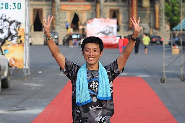 Huang Zheng-Da