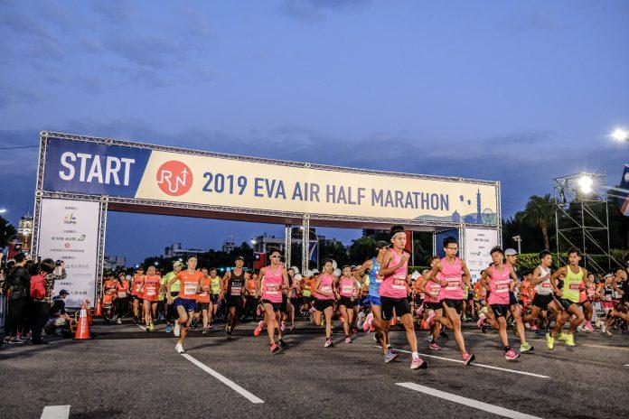 長榮航空-半程馬拉松賽