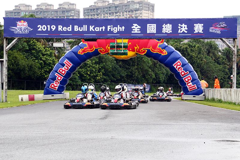 2019紅牛卡丁車大賽