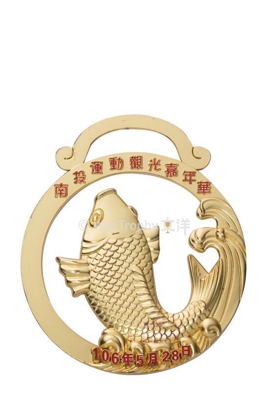 南投運動嘉年華01