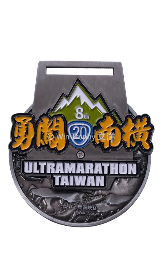 南橫超級馬拉松01