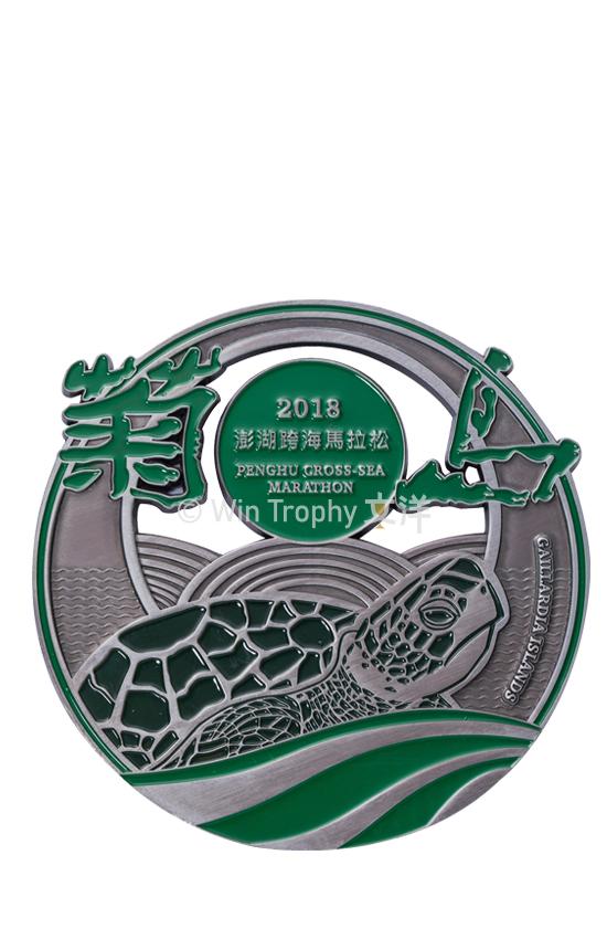 菊島澎湖跨海馬拉松01