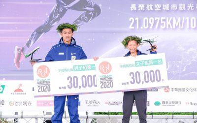 長榮航空城市觀光馬拉松 – 客製化獎牌
