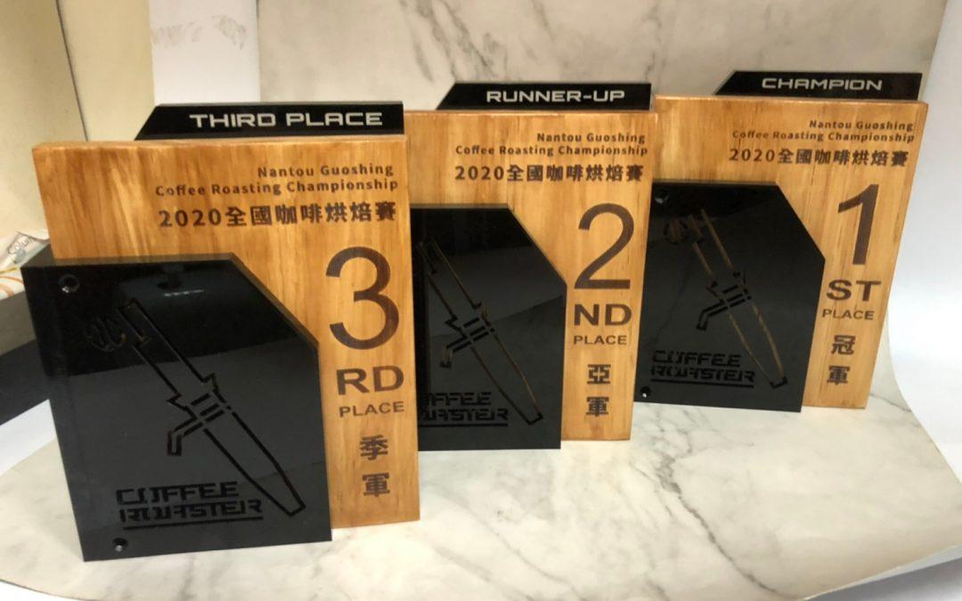 全國咖啡烘焙賽 – 客製化獎座