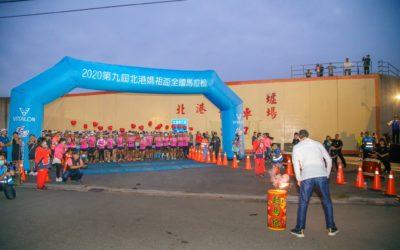北港媽祖馬拉松-媽祖獎盃
