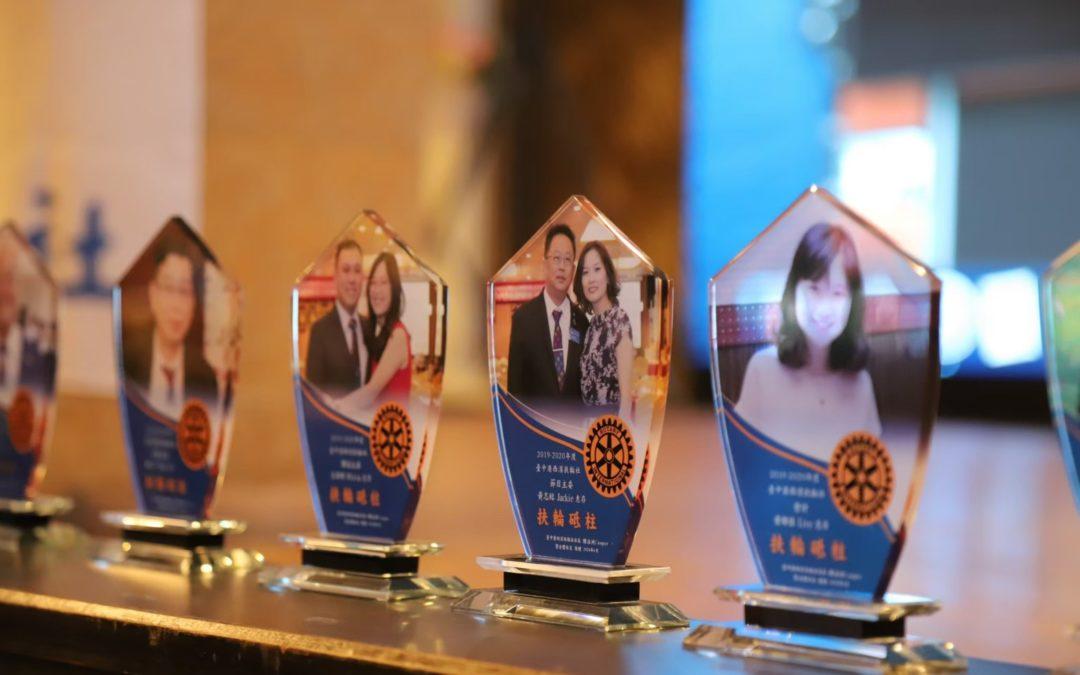 國際扶輪社-受贈客製化水晶獎座