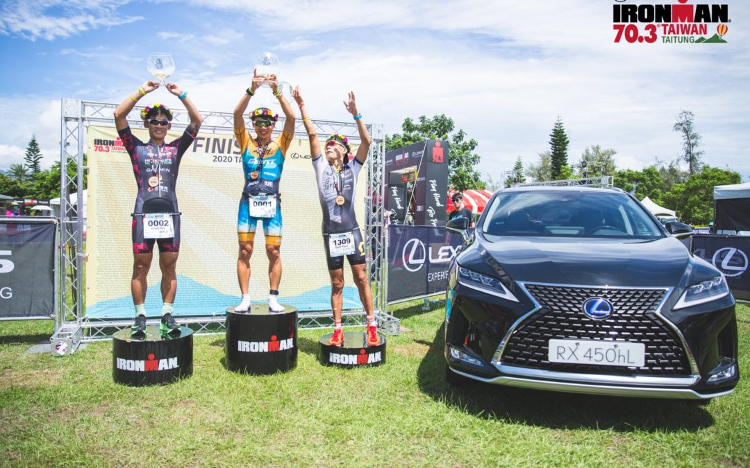 IRONMAN&GIRLS  台東國際鐵人賽-壓克力獎盃