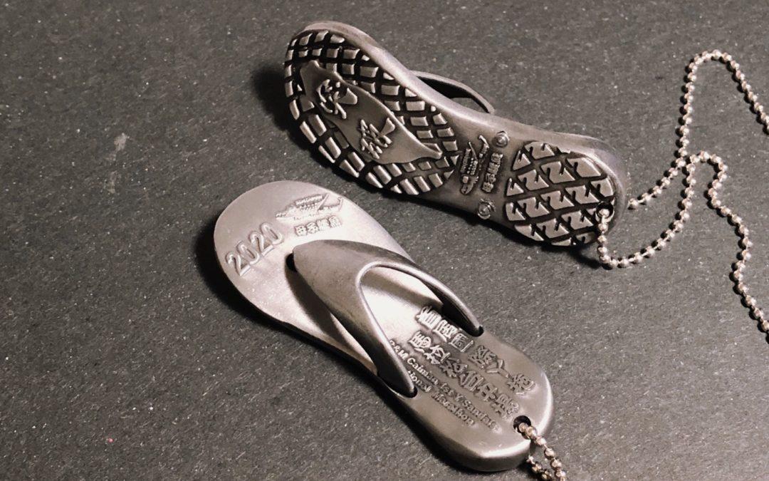 母子鱷魚國際Y拖馬拉松-客製化獎牌