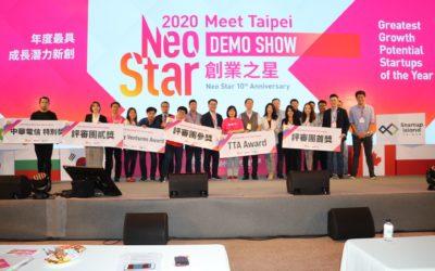 2020 Neo Star 客製化水晶獎座
